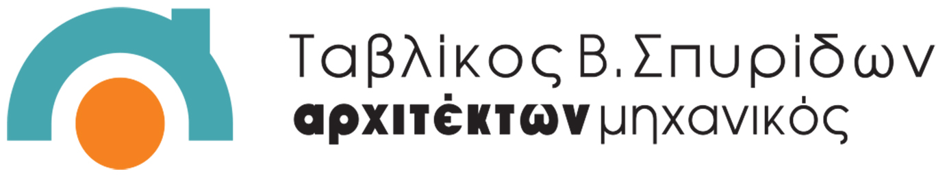 logo header tavlikos